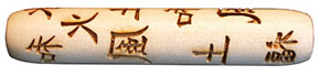 Socwell SD2032 Chinese Characters HandRoller