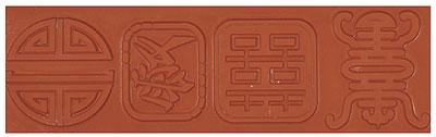 Mayco ST-122 Chinese Symbols Stamp