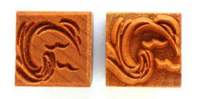 MKM/PMC Square Stamp SSM-123