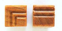 MKM/PMC Square Stamp SSS-09