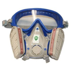 SJL Silicone Respirator Mask
